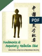 Fundamentos de China