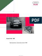 vnx.su-ssp409_Audi A4 2008 Введение.pdf