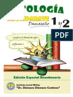 Respuestas malas en exámenes.pdf