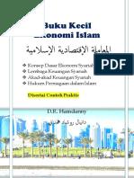 Buku Saku Ekonomi Syariah