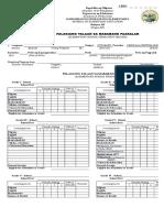 MCES Form 137-E (Rbec)