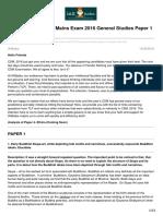 UPSC Civil Services Mains Exam 2016 General Studies Paper 1