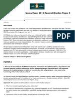 UPSC Civil Services Mains Exam 2016 General Studies Paper 2