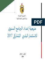 Methodologie Pai 2017 1