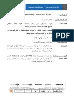 PLC (S7-300)