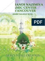 SMC Salawat Book Core