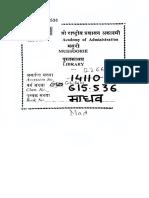 TheMadhavaNidanaOfSriMadhavakara1943 Text