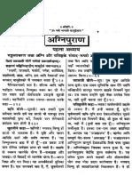 agni-puran.pdf
