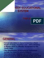 greek edu system