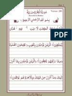 002 Surah Al-Baqarah