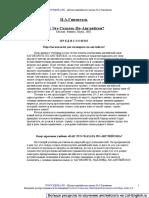 Givental.pdf