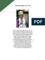 Episkop Danilo Tri sprata civilizacije.doc