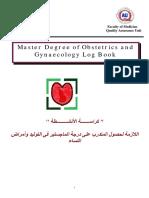 Master Log Book