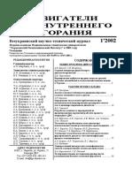 2002_01_1.pdf