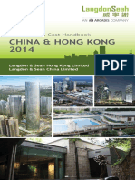 China Hong-kong Cost Handbook 2014 Website