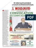 2260_20170204.pdf