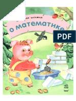 O Matematike