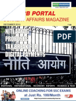 RRBPORTAL Current Affairs Magazine Vol 12 December 2016