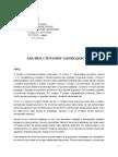 Izveštaj o analizi stečajnog zakonodavstva