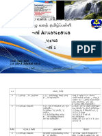 Rpt Maths Year 1 Version Tamil அரு