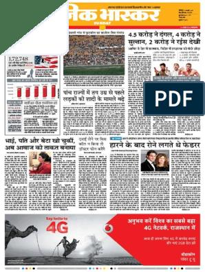 Danik-Bhaskar-Jaipur-02-05-2017 pdf