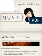 Introduction to Korean and Hangul