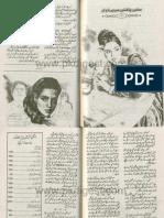 Sabhi Chahtain Meray Naam Kar by Madiha Tabassum-Zemtime.com
