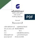 ம_.பக_கம_ (1)