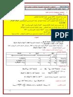 acbaben.pdf