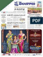 Main Telangana 05 February 2017