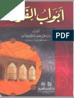 abfaraj.pdf