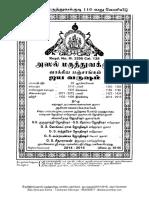 Thirukanitha Panchangam 2014 Pdf