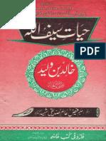 Hayat-e-Saifullah By Faiz Alam [jehanzaibch].pdf