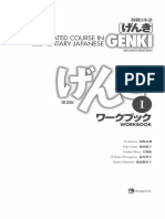 Genki - An Integrated Course in Elementary Japanese Workbook I [Second Edition] (2011), WITH PDF BOOKMARKS!.pdf