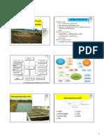 Site Ponds Ppt