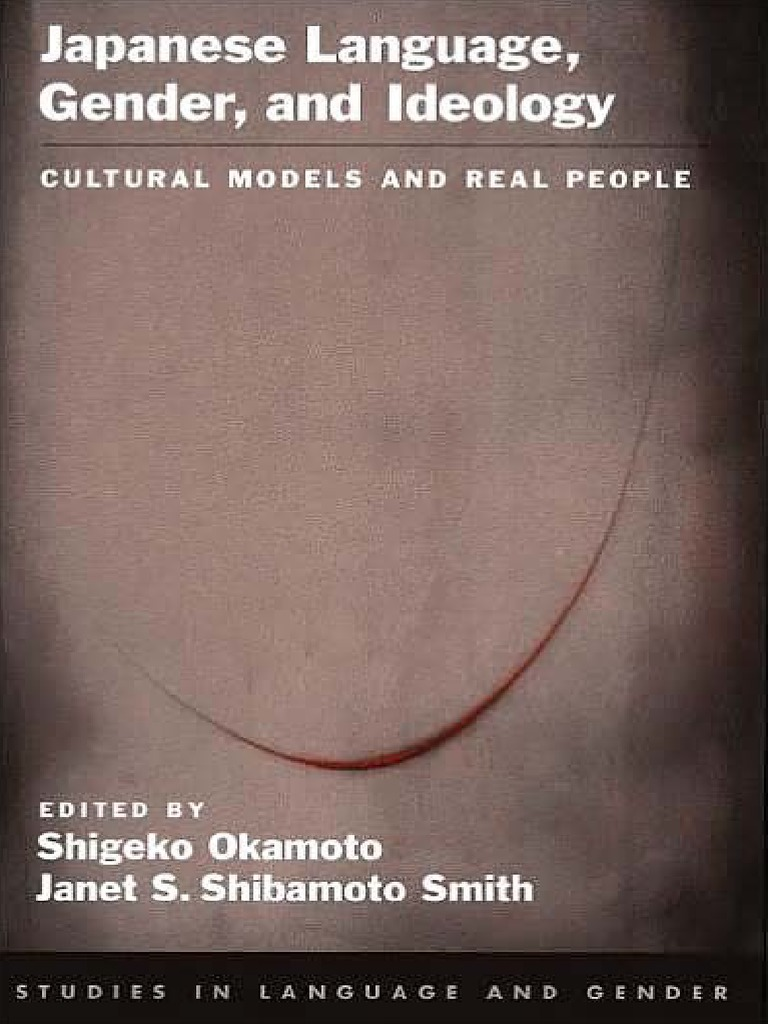 Miho kaneko 1 136 images quotes - Japanese Language Gender And Ideology Cultural Models And Real People Gender Role Masculinity
