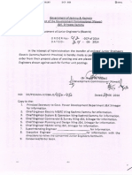 Transfer Order of JEs