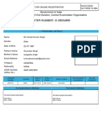 Viman Registration