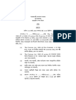 SRO-PSI-143.pdf