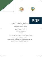 books_3-2011