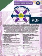 FALSAFAH VISI MISI KPM.pdf