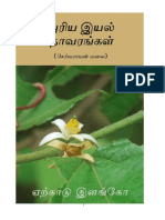 Rare Plants Servarayan Hill