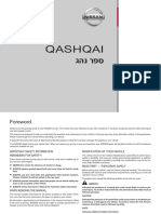 Nissan Qashqai J11 User Manual