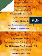 Anbenum Veenaiyile