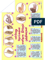 Mudras for Cure
