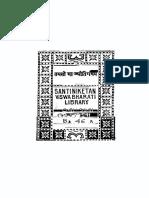 2015.30822.D R Bhandarkar Volume