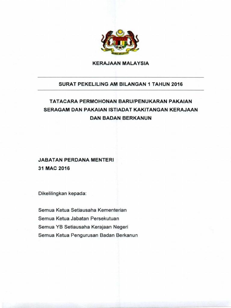 Surat Pekeliling Am Bilangan 1 Tahun 2016 Tatacara Permohonan Baru Penukaran Pakaian Seragam Dan Pakaian Istiadat Kakitangan Kerajaan Dan Badan Berkanun