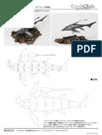 ArmorFish 1