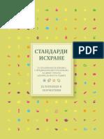 Standardi Ishrane u Predskolskim Ustanovama-za Web