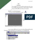 Power Mill Thai